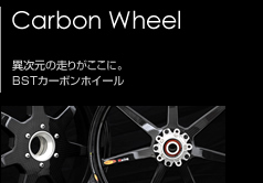 BST Carbon Wheel